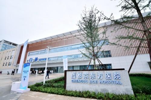 BOE(京东方)亮相CMEF医疗展 塑造全生命周期智慧健康服务
